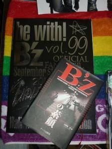 B'zの素顔