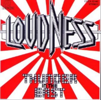 LOUDNESS ~稲葉用語集~