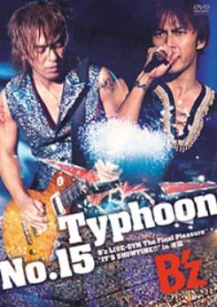 稲葉浩志さんがライブでバンジージャンプするライヴ曲とは!?