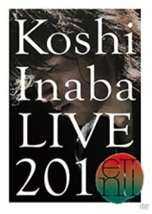 Koshi Inaba LIVE 2010~enⅡ~バンドメンバー紹介!!