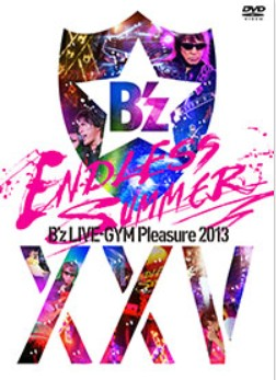 「B'z LIVE-GYM Pleasure 2013 ENDLESS SUMMER -XXV BEST-」 が発売決定!!