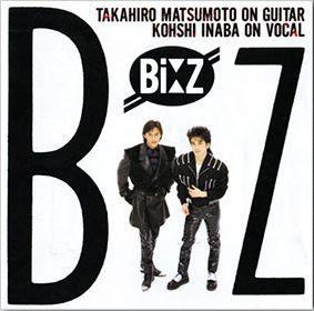 B'zの曲で唯一、稲葉さんが作詞していない曲が存在する!?