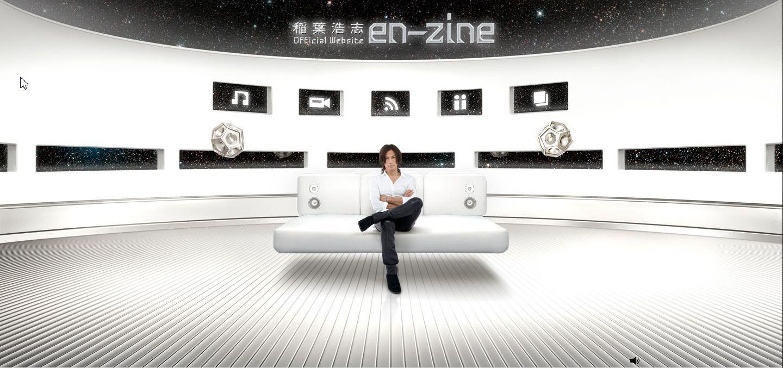 稲葉ソロサイト「en-zine」遂にオープン!!新曲も聴けるよ!!