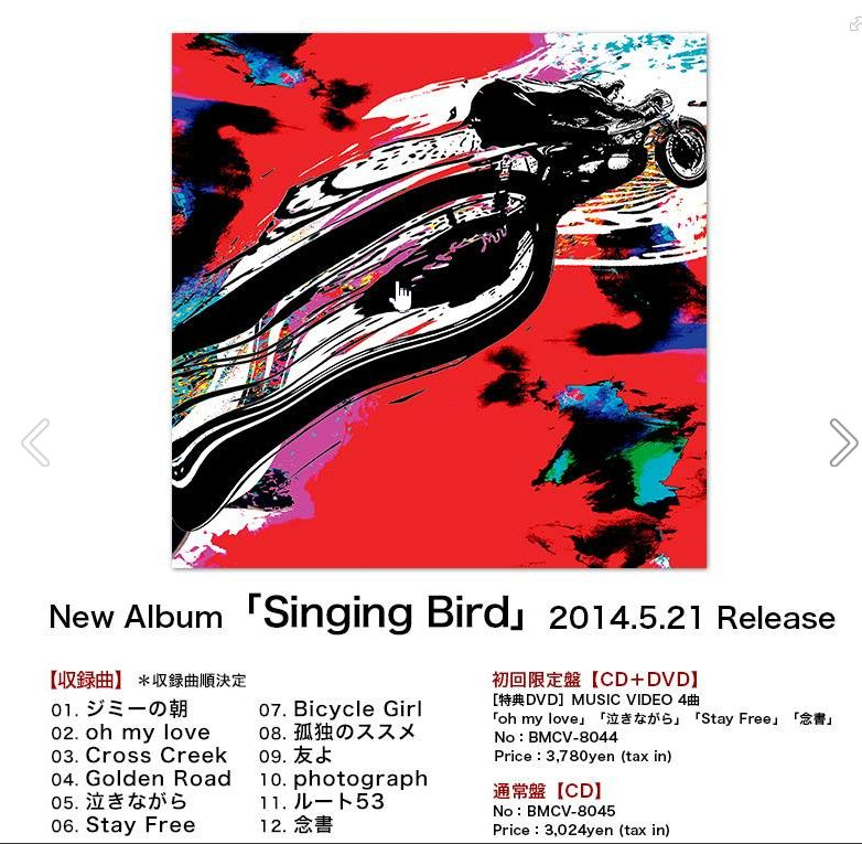 稲葉浩志 / Singing Bird Vol.3 TV-SPOTが公開!!