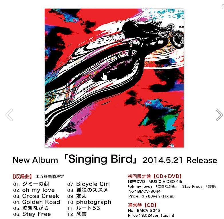 稲葉浩志「Singing Bird」ジャケット写真公開!!