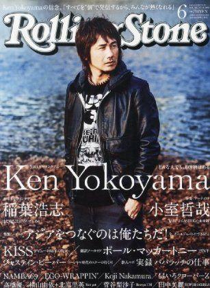 稲葉浩志インタビュー掲載のローリングストーン6月号表紙が公開!!果たして表紙を飾ったのは誰??