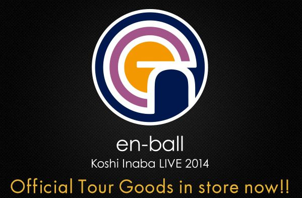 B'z the storeにて稲葉ソロ「~en ball~」グッズが手に入るようになりました!