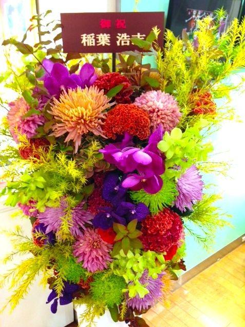 稲葉浩志さんがお花を贈り続けている女性画家とは??