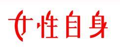 稲葉浩志さんと愛犬の2ショットの朝が週刊誌に掲載!
