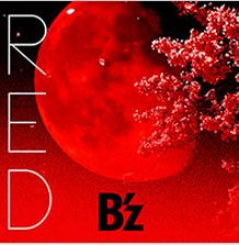 B'z 「RED」MUSIC VIDEOにて稲葉さんが着用したフェザーネックレスのブランドとは?