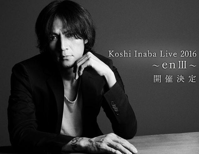 稲葉浩志ソロライブKoshi Inaba Live 2016 ~en3~ ツアースケジュール公開!!